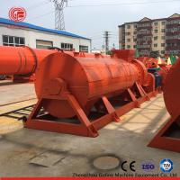 Buy cheap Rotary Agitation Organic Fertilizer Granulator High Speed Low Power Consumption from wholesalers