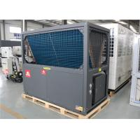 Buy cheap Durable Air Source Heat Pump Central Heating System Low Noise Intelligent Defrosting from wholesalers