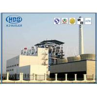 Buy cheap Hi Pressure Customized Hot Water Cfbc Boiler , Fluidized Bed Combustion Boiler from wholesalers