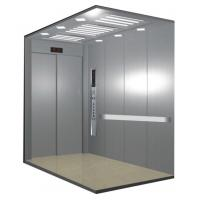 Buy cheap Bed Elevators, Load 1350KG-1600KG, Speed 0.4-1.5m/s from wholesalers