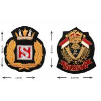 Buy cheap Indian silk Brithish American luxury brand clothing company logo Clothes badge embroidery stereo custom from wholesalers