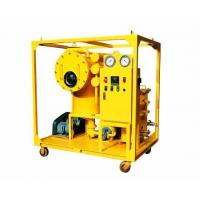 Buy cheap DZL-100A Vacuum Transformer Oil Purifier from wholesalers