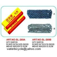 Buy cheap Bicycle chain and Chain box(case,guard) from wholesalers
