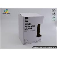 Buy cheap Corrugated Cardboard Printing Paper Packaging Cup Box from wholesalers