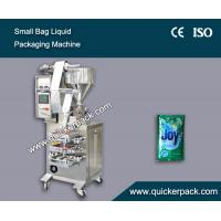 Buy cheap Fully Automatic Small Bag Liquid Laundry Detergent Packaging Machine from wholesalers