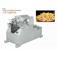 Buy cheap Industrial 304 Stainless Steel Popcorn Machine LPG Or Electricity Heating In Low Energy Consumption from wholesalers