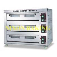 Buy cheap Nixon digital display 3 deck 9 trays gas oven FMP-90Q from wholesalers