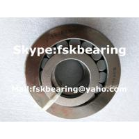 Buy cheap Single Row RNUP 1325 CS62PX1U Cylindrical Roller Bearing 65mm × 120mm × 33mm product