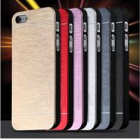 China iPhone 5S Aluminum Case iPhone 5C Deluxe Gold Metal Brush Cover Hard Aluminum Phone Covers on sale