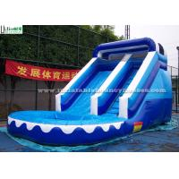 Buy cheap Kids Backyard Inflatable Water Slides With Pool , 14' High Bounce House With Waterslide from wholesalers