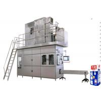 Buy cheap Automated Beverage Filling Plant Brick Paper Carton Fruit Juice Filling Machine 500ml - 1000ml from wholesalers