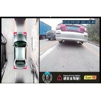 Buy cheap High Definition 360°View Panoramic Car Reverse Camera System For Toyota RAV4, Specific Model product