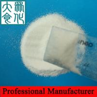 Buy cheap High quality cationic polyacrylamide for wastewater treatment product