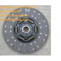 Buy cheap 082701000501 - Clutch Disc product