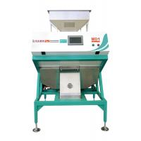 Buy cheap Agriculture Parboiled Rice Sorting Machine , Colour  Machine AC220V 50Hz from wholesalers