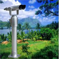 Buy cheap High Resolution 20X100 Coin Operated Binocular from wholesalers