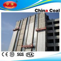 Buy cheap China coal group 2015 hot selling bridge suspended platform for bridge maintanence from wholesalers