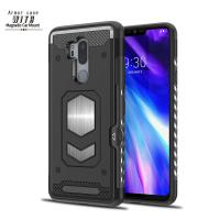 Buy cheap PC TPU Armor Smartphone Protective Case For LG G7 With Strong Magnetic And Card Slot from wholesalers