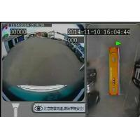 Buy cheap 360 Degree Bird View Parking Around View Monitor System Four way DVR in Real Time product