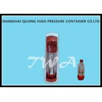 Buy cheap Safe Commercial Soda Water Maker Fill Machine 250 Bar Testing Pressure from wholesalers