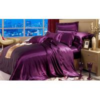 Buy cheap pure silk bed linen product