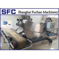 Buy cheap Multi Plate Screw Filter Press For Sludge Dewatering For Slurry Water Treatment​ from wholesalers