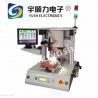 Buy cheap 220V/110V 2000W 90KG white plastic frame hot bar soldering equipment 200x260mm reflow soldering machine from wholesalers