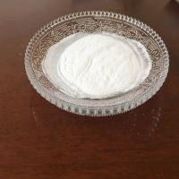 Buy cheap Enzyme preparation  CAS-9000-91-3  beta amylase white powder from wholesalers