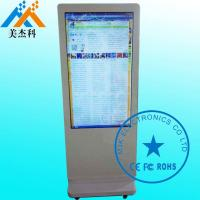 Buy cheap HD Touch Screen Digital Signage Screen , Digital Signage Outdoor Windows OS from wholesalers