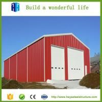 Buy cheap China steel structure warehouse stainless steel frame for tent from wholesalers