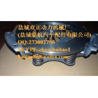 Buy cheap 70800027, 800027Clutch Plate product