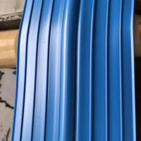 Buy cheap Hot sales PVC waterstop for building /blue color plastic waterstop /PVC product