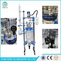Buy cheap 100L Chemical Laboratory Double Layer Stirred  jacketed glass reactor vessel | double jacket reactor from wholesalers