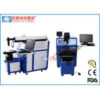 Buy cheap Metal Pipe Yag Laser Welding Machine 200W 0.2mm - 2mm Spot Adjustment Range from wholesalers