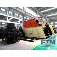 Buy cheap Coal Vibrating Sieve/Industrial Vibrating Screen product