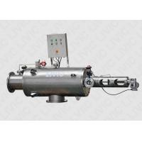 Buy cheap Duplex SS Automatic Self Cleaning Filter Anti Corrosion For Amine Filtration from wholesalers