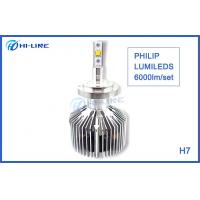 Buy cheap Audi BMW Philips Lumileds LED Headlight Bulbs H7 25W 3000LM 2700K product