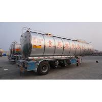 Buy cheap 2017 CIMC tri-axle edible oil storage tank semi trailers for sale from wholesalers