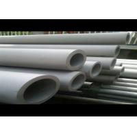 Buy cheap ASTM 304 / 304L Stainless Steel Welded Tube With Bright Mirror Polished Flexible from wholesalers