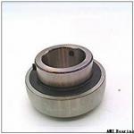 Buy cheap AMI UCFB201C4HR23 Flange Block Bearings from wholesalers