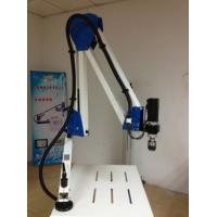 Buy cheap Articulated Arm Electric Tapping Machine For Hard & Soft Material from wholesalers