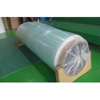 Buy cheap E Glass Coated Fiberglass Fabric Unidirectional Epoxy Resin System Heat Resistant from wholesalers