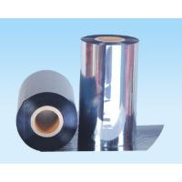 Buy cheap YD 200 Wax/ Resin Thermal Transfer Ribbon from wholesalers