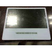Buy cheap Ultra thin Smart Advertising Digital Signage Display 17 Inch from wholesalers