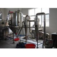 Buy cheap High speed Centrifugal Spraying Drying Machine With Atonizerm / Burner / Pressure Pump from wholesalers