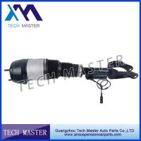 Buy cheap Mercedes W166 Mercedes-benz Air Suspension Parts Air Spring Strut 1663201413 1663207013 from wholesalers