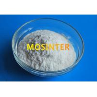 Buy cheap Solids Are Flammable Hydroxypropyl Methyl Cellulose CAS 9004-65-3 from wholesalers