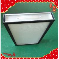 Buy cheap Aluminum frame glassfibre deep pleat Hepa panel filter for clean room from wholesalers