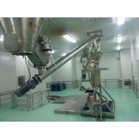 Buy cheap Copper Sulfate Oxide Air Stream Spray Drying Machine from wholesalers