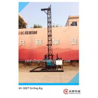 Buy cheap GY-300T Drilling Rig from wholesalers